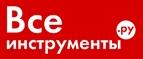 Распродажа товаров в магазине «ВсеИнструменты.ру»